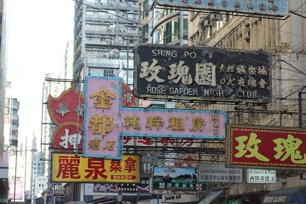 China Uhrzeit Shanghai