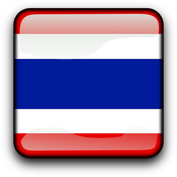 Uhrzeit in Thailand - Asien