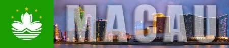Uhrzeit Macau – Infos zur Stadt und aktuelle Zeit in Macau