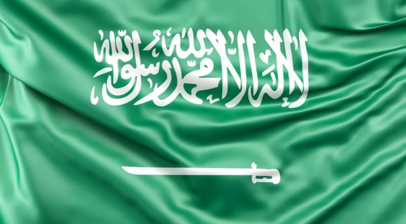 Uhrzeit Saudi-Arabien jetzt